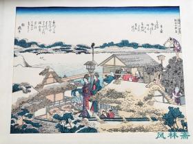 北斋名画撰《桥场之田家》长卷《隅田川两岸一览》选段 高见泽复刻木版画 日本浮世绘 中判16开