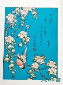 葛饰北斋《莺和垂樱》高见泽忠雄复刻浮世绘 梵高《盛开的杏花》源头