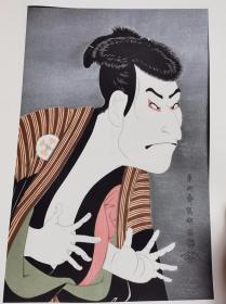 写乐《大谷鬼次之奴江户兵卫》 日本艺术代表之一 安达院复刻浮世绘木版画 黑云母胶墨豪华摺拓