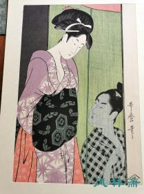 浮世绘六大家名画选10 喜多川歌麿 蚊帐美人图 日本安达院复刻 匠人手摺木版画