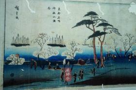 歌川广重初期《京都名所 御殿山满花》松树与樱花 江户原版画 日本浮世绘风景