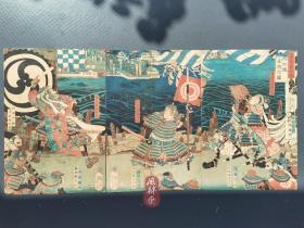 丰臣秀吉大吹法螺《丰臣勋功记-高松城水攻之图》月冈芳年武者绘杰作 大判三枚续 日本浮世绘 江户原版画