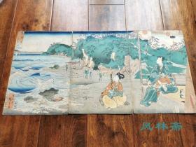 《东海道萨埵峠》歌川国贞 二代广重合笔 大判三枚续 日本浮世绘原版画 源氏绘与名所绘之结合