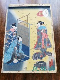梵高收藏同款 紫式部源氏物语浮世绘 二代歌川国贞 美人与萤火虫 江户原版画