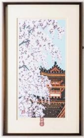 井堂雅夫《古都之春》4开木版画附框 22/200 日本京都古建筑与樱花之美