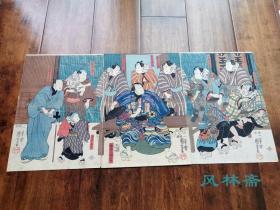 歌川国芳地狱变相图 演员海报与服装设计 浮世绘中的江户潮男