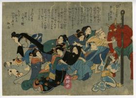 《八代市川团十郎追善绘》鬼卒登门 猫狗抗衡 传歌川国芳绘 歌舞伎一代名角遗容 日本浮世绘死绘与戏画