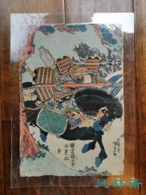 歌川国贞初期武者绘《镰仓权五郎景政》 东京奥运会开幕式上歌舞伎之原型 江户期原版画