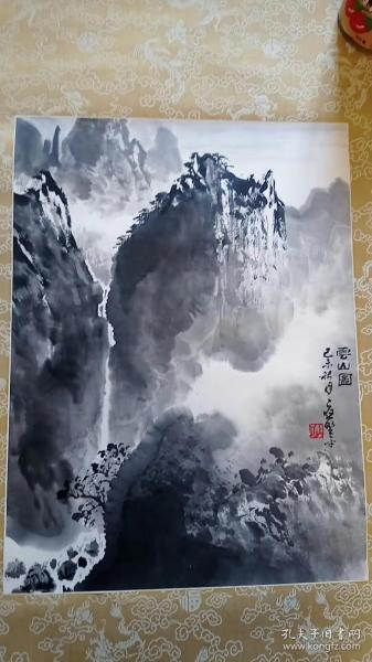 当代山水画大家,上海美协常务理事---应野平山水