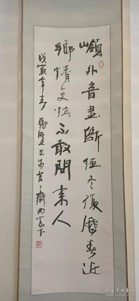 安徽省书法家协会副主席----张乃田书法