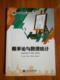 红岩 2021-3(文学双月刊 )