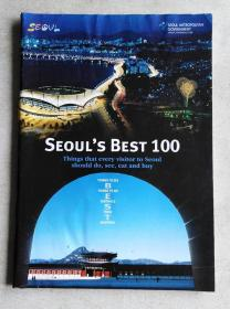 SEOUL'S BEST 100 Things that every visitor to Seoul