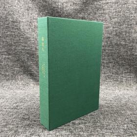 (棕色)真皮限量编号版·许渊冲签名藏书票《高老头》函套精装,上书口鎏金,书脊为欧式竹节装。【编号06】