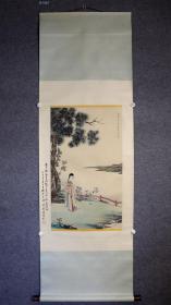 【艺林堂】█ 著名书画家█陈少梅 █人物(纯手绘工艺品)█立轴 █  B 1967