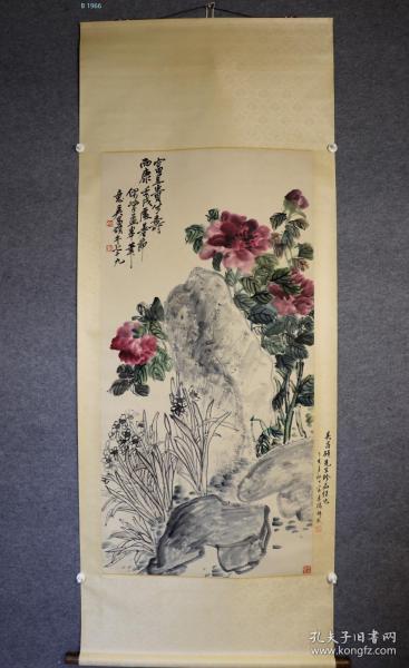 【艺林堂】█著名书画家 █ 吴昌硕 █花鸟(纯手绘工艺品)█ 立轴 █  B 1966