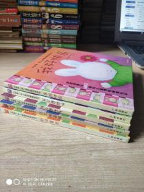 中国第一套儿童情绪管理图画书 我好快乐;我不愿悲伤;我不想生气;我不怕孤独;我很善良【5本和售】