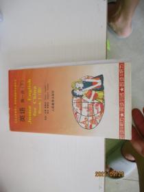 磁带 九年义务教育三、四年制初级中学教科书 英语 第一册 下【3盘合售】如图纸箱10