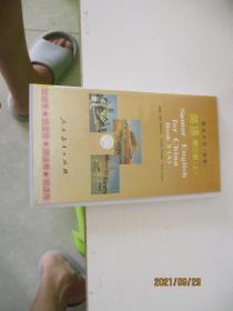 磁带 高级中学(选修)英语 第三册领读带 上【1盒3盘合售】如图纸箱10