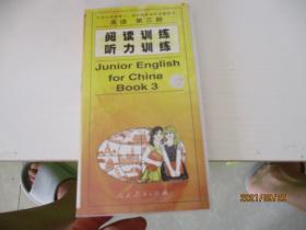 磁带 九年义务教育三、四年制初级中学教科书 英语  第三册 阅读训练1.2【1盒2盘合售】如图纸箱10
