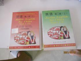 磁带 九年义务教育三、四年制初级中学教科书 英语 第一.二册 上 朗读与听力【4盘合售】如图纸箱10