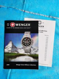 瑞士WENGER军表宣传册
