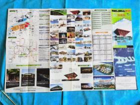 岁月留痕203:2010年上海世博会园区导览图