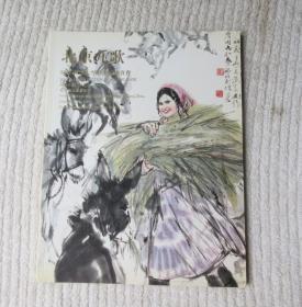 北京九歌国际2005秋季大型艺术品拍卖会 黄胄精品绘画专场
