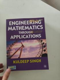 【外文原版】 ENGINEERING MATHEMATICS THROUGH APPLICATIONS应用工程数学