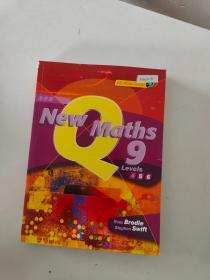 【外文原版】New Maths 9 Levels 4 5 6