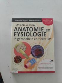 【外文原版】  Ross en Wilson ANATOMIE en FYSIOLOGIE in gezondheid en ziekte 11 de EDITION 罗斯和威尔逊《健康与疾病解剖学与生理学》第11版