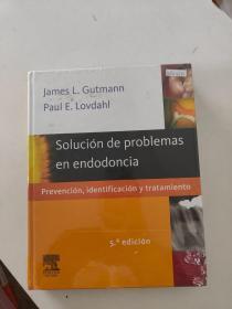 【外文原版】  Solución de problemas en endodoncia 根管治疗中的疑难问题.