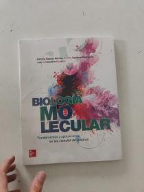 【外文原版】 BIOLOGÍA MO LECULAR