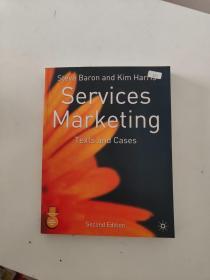 【外文原版】  Services Marketing Texts and Cases Second Edition 服务营销文本和案例第二版