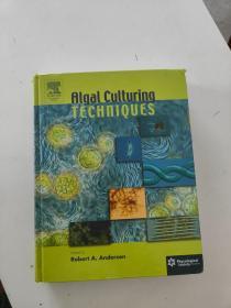 【外文原版】 Algal Culturing TECHNIQUES 藻类培养技术.