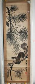 苏磊 80年代 松鼠图
