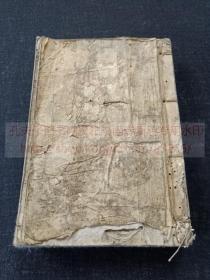 《李于鳞唐诗选 七卷》(明)李攀龙 编 宽政癸丑年1793年和刻本  皮纸原装一册全
