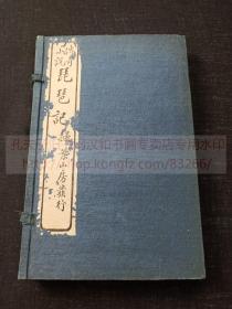 《传奇小说 琵琶记》民国十年1921年石印本 前有繡像  纸函白紙原装四册全