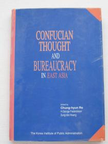 CONFUCLAN THOUGHT AND BUREAUCRACY IN EAST ASLA东阿斯拉的孔子思想和官僚主义