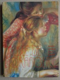法国现代艺术作品集