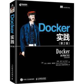 Docker实践第2版