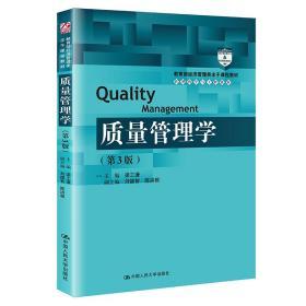 《绩效审计(第2版)》学习指导书()