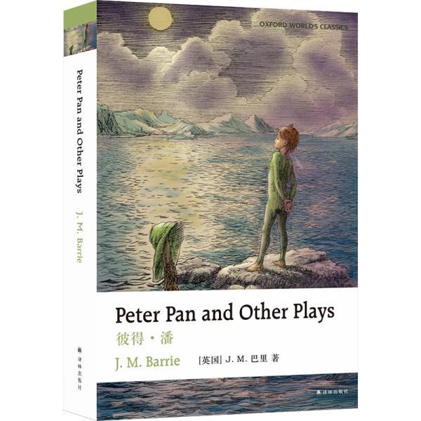牛津英文经典:彼得·潘