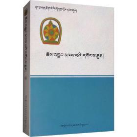 西藏宗教发展源流