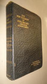 1905年 Holy B-i-b-l-e - New Test-ament 《神圣经典:新约全书》豪华精装 三面金口 珍贵古董书 名画家霍尔大量套色版画