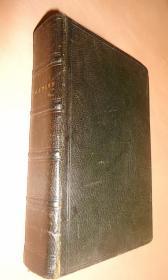 1825年 WALTER SCOTT: Marmion  – 沃尔特•司各特叙事长诗 《玛密恩》全摩洛哥羊皮豪华装帧善本 铜版画 增补精美彩图 品上佳