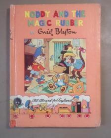 1949年 Enid Blyton - Noddy and the Magic Rubber 著名童话人物诺迪系列《小诺迪与神奇橡胶人》极珍贵初版本 珂罗版套色插图