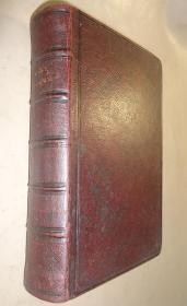 1846年 Holy Bible《圣经》 全摩洛哥羊皮豪华装桢 配补多张精美插图 品上佳