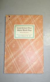 1880年  Conrad Ferdinand Meyer -  Gustav Adolfs Page 德语小说经典《佩吉传》彩画纸面精装 品相绝佳