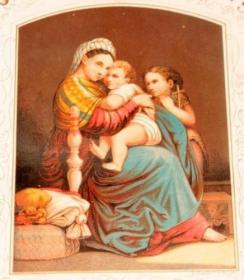 1872 年LIFE OF THE BLESSED VIRGIN MARY MOTHER OF GOD 《圣母列传》3/4真皮烫金精装 大量铜版画 超大巨册