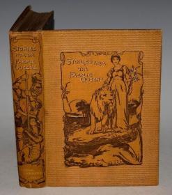1903年 EDMUND SPENSER – The Fairy Queen爱德蒙•斯宾塞名作《仙后》全插图散文本  大开本 大量插画